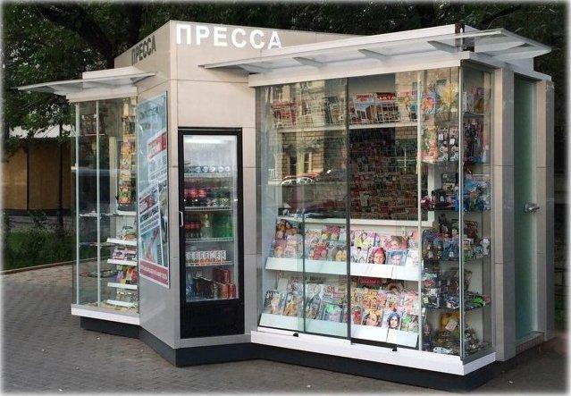 Новый дизайн киосков в Москве с 2015 года. Газетный киоск