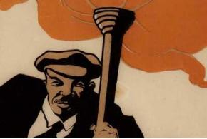 Э. Ф. Голлербах. Ленин в монументальном искусстве. 1924