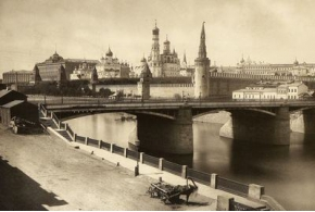 Москва. Виды некоторых городских местностей, храмов, примечательных зданий и других сооружений. 1884