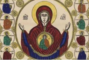 Хромолитографированные иконы Пресвятой Богородицы 2-й половины XIX века. Часть1