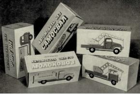 А. Добров, Г. Покшишевская. Упаковка и конверты для грампластинок. 1970