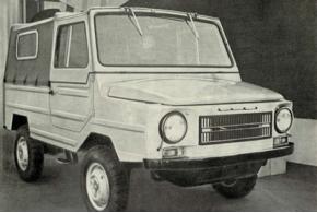 В. И. Арямов. Легковые автомобили для сельской местности. 1976