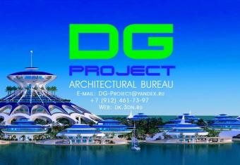 Архитектурное бюро «ДГ ПРОЕКТ»