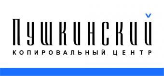 Копировальный центр Пушкинский