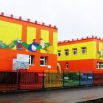 Объект № 1. Д/с по ул. Союзной. г.Ижевск.