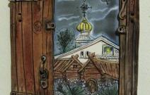 Двери. Шамот, фаянс, глина, смальта, дерево.