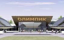 Мультифункциональный спортивный комплекс «Олимпик»
