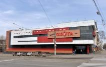 Магазин «Охота» в Ижевске по ул. Ленина