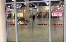 ТЦ «Щелково», Москва. Перегородка противопожарная EIW45, дверь цельностеклянная EIW30